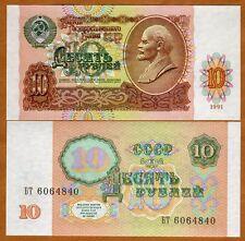 Russia / USSR, 10 rubles, 1991, Pick 240, UNC -> Lenin