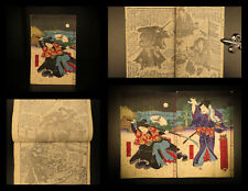 1873 Japanese Samurai Battle Hokusetsu Utagawa Color Illustrated Woodblock Print