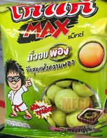 Koh Kae Coated Peanuts Wasabi Japanese Sauce Flavour Spicy Nuts Snack Beans 37g.