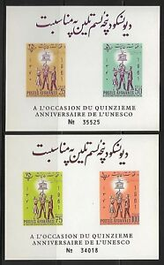 Afghanistan 30 Different Mint NH Souvenir Sheets