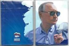 PASSPORT COVER VLADIMIR PUTIN RUSSIA UNITED RUSSIA