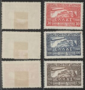 Greece 1933 Zeppelin - MH Stamps H878