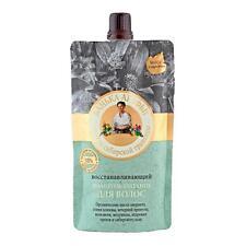 Grandmom Agafia nourrissant Shampooing - Régénération -100% ingrédients naturels