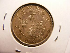 China, Kwangtung, 1921 (year 10) Silver 20 Cents, Y#423, XF