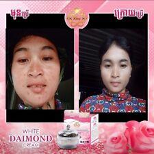 Rouy Infinity-White Diamond Cream Plus(11 G)