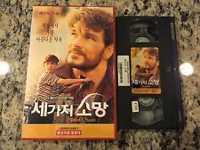 THREE WISHES RARE CLAMSHELL KOREAN VHS 1995 ENGLISH w/KOREAN SUBS PATRICK SWAYZE
