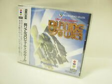 Burning Soldier Brand NEW ref/aaacc 3DO Real Panasonic Japan 3d