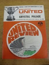 18/11/1970 Manchester United v Crystal Palace [Football League Cup] (token remov
