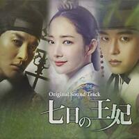 [CD] Queen For Seven Days OST NEW from Japan