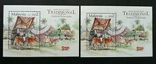 Traditional Transportation Malaysia 2004 Cow (ms pair) MNH *Flaw error *rare