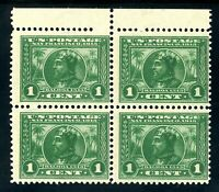 USAstamps Unused FVF US 1913 Panama-Pacific Balboa Block Scott 397 OG MNH