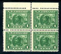 USAstamps Unused FVF US 1913 Panama-Pacific Balboa Block Scott 397 OG MNH