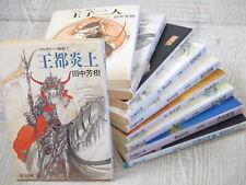 ARSLAN SENKI The Heroic Legend of Arslan Novel Complete Set 1-10 Book *