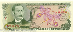 COSTA RICA 5 COLONES P-241 1971 > COMMEMORATIVE< 150th Any INDEPENDENCE UNC NOTE