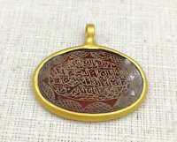 Ancient Agate Stone Quranic Blessing Verses Calligraphy Pendant