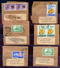 MALDIVES ISLANDS 1960 's STAMP ISSUES USED ON PIECE. A506