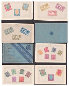 INDIA GV 1934 RARE BOOKLET WITH MINT STAMPS to 25rs .