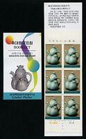 Korea Süd 1995 Kanne Celadon Pitcher 1828 D Markenheft Stamp Booklet MNH