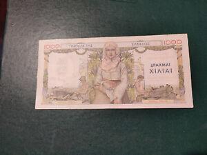 Greece banknote 1000 Drachmai 1935 !!!!!!!!
