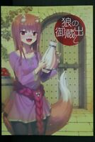 Koume Kei and art book Spice and Wolf to ten years of cider from Japan F//S
