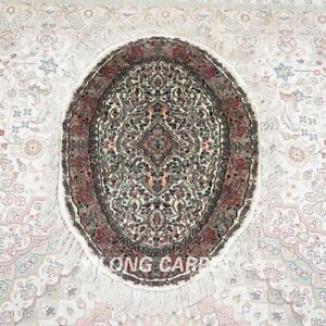 Yilong 1.5'x2' Oval Small Handmade Area Rug Tapestry 500Lines Silk Carpet M584H