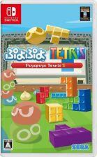New Nintendo Switch Puyo Puyo Tetris JAPAN IMPORT FREE SHIPPING OFFICIAL
