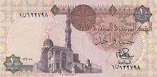 EGYPT 1 EGP 1978 P-50 SIG/ IBRAHIM #15  large SERIAL # 6 DIGITS UNC PREFIX 1 one
