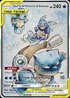 Squirtle & Wartortle & Blastoise - Tag Team GX - Custom Pokemon Card