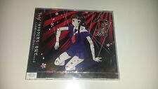 Liraizo-Ningyō Geki CD SINGLE J-rock visual kei