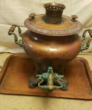 Estate Antique Copper Samovar and tray For Display