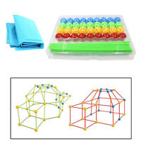 Kids Construction Fort Building Castles Tunnels Tents Kit DIY 3D Play House