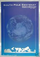 Antarctica $1 Polymer Paper Money UNCUT 3 IN 1,  UNC, 2011