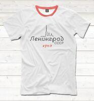 St Petersburg METRO T-Shirt-Russie métro New XS-4XL