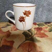 Vintage Permastone Stoneware 771 Joy Brown  Japan Coffee /Tea Cup