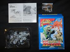Iwakura Kamakiras figure 1967 Godzilla ver 2 South Seas battle EXCELLENT