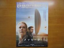 Amy Adams Arrival Poster