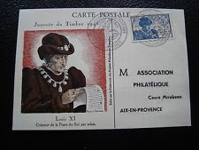 FRANCE - carte 1er jour 13/10/1945 (journee du timbre) (cy92) french