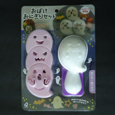 Halloween Ghost Onigiri Mold Rice Ball Kit Seaweed Punch Bento Accessories