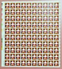 Scott #1800 Christmas - Santa Claus Ornament Mint Sheet ( Face Value - $15.00 )