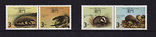 More details for macao - 1988 mammals - u/m - sg 662-5