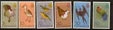 CAYMAN ISLANDS SG383/8 1975 BIRDS MNH