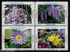 Orchidee Blocco di 4 Francobolli Nuovo senza Linguella Bangladesh 2014