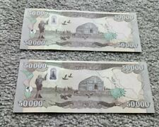 More details for 100,000 iqd iraqi dinar (2 x 50,000 note) in excellent condition