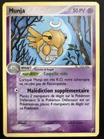 Carte Pokemon MUNJA 14/107 Rare DEOXYS Bloc EX FR NEUF