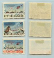 Russia USSR 1955 SC 1765-1767 Z 1757-1759 used . rtb1202
