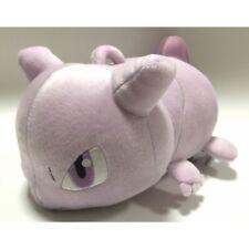 "Pokemon Sun & Moon Kororin Friends Dekkai Mewtwo Official Plush Banpresto 10"""