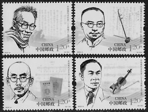 CHINA 2012-4 MODERN CHINESE MUSICIANS, stamp set of 4, Mint NH