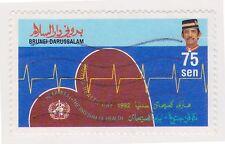 (K39-89) 1992 Brunei 75c world heart day (C)