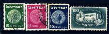 "ISRAEL - ISRAELE - 1949-1952 - Vecchie monete  br  25° anniversario  ""Hebrew Uni"