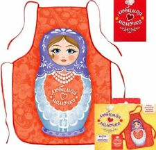 Russian style doll design apron (polyester) to beloved best Mom w/ greeting card